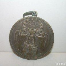 Antigüedades: ANTIGUA MEDALLA DE BRONCE.....GRAN TAMAÑO.. Lote 111992311
