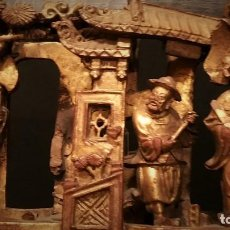 Antigüedades: RETABLO CHINO. Lote 112018799