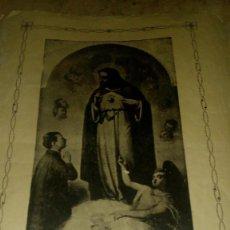 Antigüedades: LAMINA II CENTENARIO PROMESA CORAZÓN DE JESUS. Lote 112040747