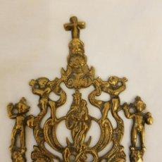 Antigüedades: CIERRE DE BRONCE. INMACULADA CONCEPCIÓN. SIGLO XVII-XVIII. Lote 112157019