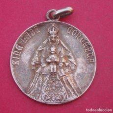Antigüedades: DIFÍCIL MEDALLA CORONACIÓN VIRGEN DE LOS REYES. SEVILLA. AÑO 1904. Lote 112174823