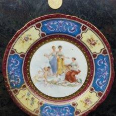 Antigüedades: PLATITO POSTRE VIENA S.XIX. Lote 112236892