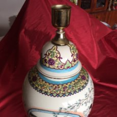 Antigüedades: GRAN JARRÓN PORCELANA CHINA ANTIGUO. Lote 112326194
