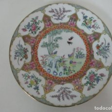 Antigüedades: PLATO - PORCELANA CHINA - ORIENTAL - PÁJAROS - PINTADOS A MANO, CON SELLO. Lote 112448355