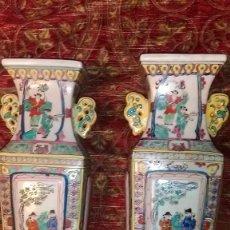 Antigüedades: PAREJA DE JARRONES CHINOS. Lote 112550371