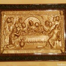 Antigüedades: CUADRO RELIEVE ÚLTIMA CENA 76 CM DE LARGO X 55,5 CM DE ALTO. Lote 112554610