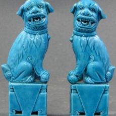 Antigüedades: PAREJA FURIAS FOO CERÁMICA CHINA S XX. Lote 112597851