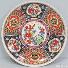 Antigüedades: BONITO PLATO PORCELANA. ESTILO IMARI. JAPON. Lote 112626815