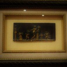 Antigüedades: RELIEVES CLÁSICOS III. Lote 111326838