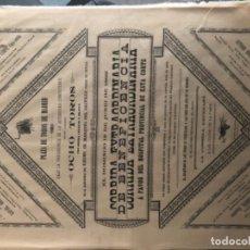 Antigüedades: CARTEL DE TOROS EN SEDA, 12 JUNIO 1892 BIEN CONSERVADO. Lote 112693611