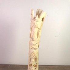 Antigüedades: FIGURA TALLA HUESO 2- ÁFRICA- 19 CM (NO MARFIL). Lote 152722997