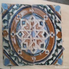 Antigüedades: PAREJA DE AZULEJOS DE ARISTA S XVII, ¿TRIANA?. Lote 112856847