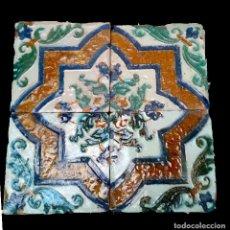 Antigüedades: AZULEJOS DE ARISTA S. XVI, CUATRO POR TABLA, TOLEDO O SEVILLA. Lote 112857319