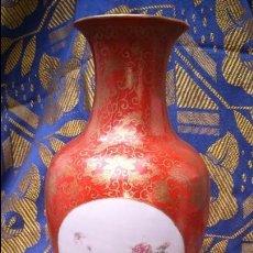 Antigüedades: ANTIGUO JARRON CHINO SIGLO XIX TAO KUANG. CAP POTA. CARTUJA,MENESES, PLATA, ORO,MANISES, TALLA, . Lote 112862183