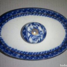 Antigüedades: TAPA PORCELANA AZUL COBALTO. Lote 112918907