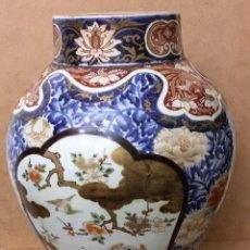 Antigüedades: JARRÓN DE PORCELANA IMARI. Lote 112937047