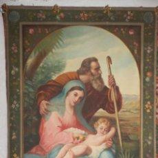 Antigüedades: TAPIZ PINTADO A MANO S XIX A PPS S XX SAGRADA FAMILIA VIRGEN MARIA SAN JOSE NIÑO JESÚS NACIMIEMTO. Lote 112977315