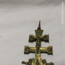 Antigüedades: CRUZ DE CARAVACA EN BRONCE, 13,5 CMS, SIGLO XIX. Lote 113161603