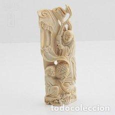 Antigüedades: ANTIGUA TALLA DE MARFIL DE NIÑOS JUGANDO CON FLORES DE LOTO Y CESTA, CON CERTIFICADO DE AUTENTICIDAD. Lote 113251075