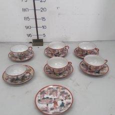 Antigüedades: TAZAS. Lote 113311858