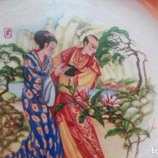 Antigüedades: FUENTE SAN CLAUDIO 23 CM DIAMETRO ESCENA CHINESCA. Lote 113314379