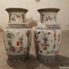 Antigüedades: PAREJA DE JARRONES DE PORCELANA. Lote 206122080