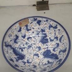 Antigüedades: CENTRO. Lote 113490442
