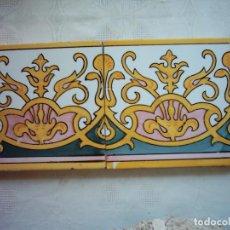 Antigüedades: PAREJA DE AZULEJOS DE CUERDA SECA. TRIANA. SEVILLA. SIGLO XIX. 40 X 20 CM. . Lote 113514879