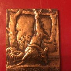 Antigüedades: PLACA DE LA II EXPOSICIÓN NACIONAL DE CAZA. Lote 113542746
