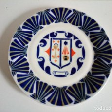 Antigüedades - Plato Santo Xacobeo Sargadelos - 113571351
