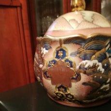 Antigüedades: TIBOR PORCELANA ROYAL SATSUMA. Lote 113615223
