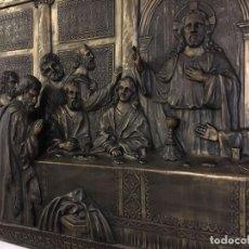 Antigüedades: RELIEVE DE LA ULTIMA CENA. Lote 113705083