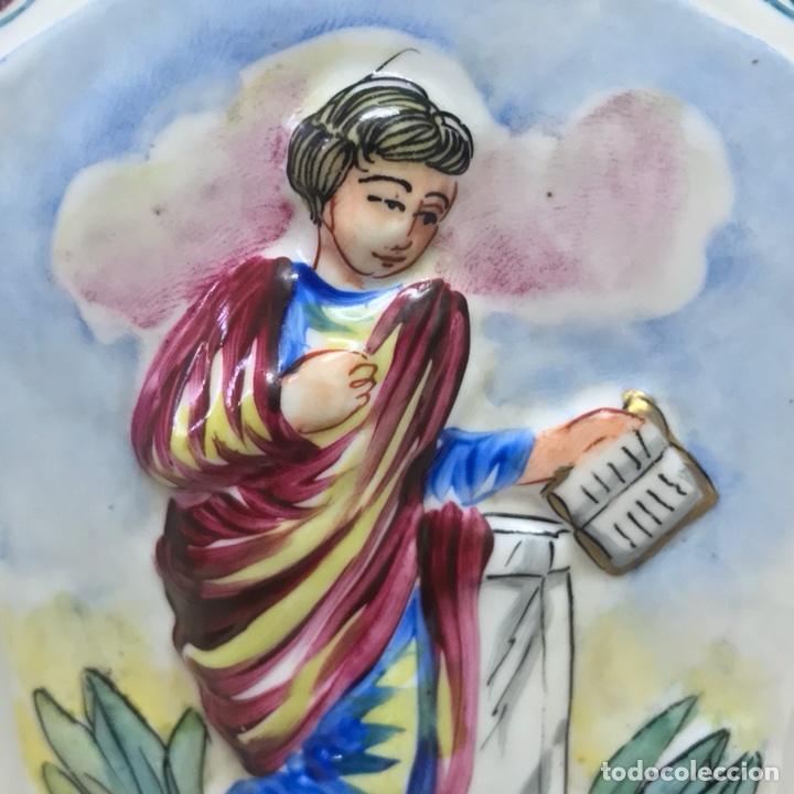 Antigüedades: ESENCIERO BOTELLA PORCELANA CAPODIMONTI PINTADO A MANO RELIEVE CAPODIMONTE 15CM ALTO - Foto 15 - 113882062