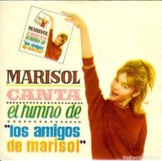 Discos de vinilo: MARISOL CANTA EL HIMNO DE LOS AMIGOS DE MARISOL ( VER LAS FOTOGRAFIAS DE ESTE DISCO ). Lote 113920195
