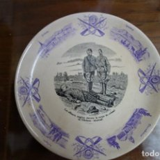 Antigüedades: PLATO DE LOZA DE SAGARRAMINES . Lote 114043119