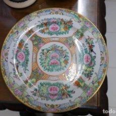 Antigüedades: PLATO DE LOZA CHINA . Lote 114043835