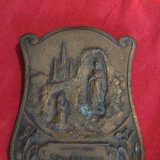 Antigüedades: ANTIQUÍSIMO GUARDA PAZ SOUVENIR DE LOURDES. Lote 114203468