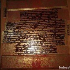 Antigüedades: LIBRO DE REZOS,, TABLAS ESCRITAS A MANO. Lote 114224787