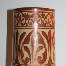Antigüedades: JARRÓN CILÍNDRICO EN CERÁMICA DE REFLEJOS METÁLICOS DE MANISES - PRINCIPIOS DEL SIGLO XX. Lote 114289343