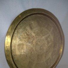 Antigüedades: BANDEJA MARROQUÍ MEDIANA DE BRONCE BURILADO A MANO.. Lote 114293707