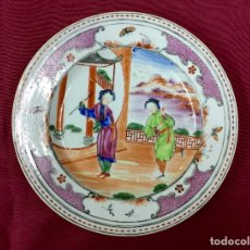 Antiguidades: PLATO PORCELANA CHINA SIGLO XVIII.. Lote 114308303