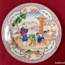 Antiguidades: PLATO PORCELANA CHINA SIGLO XVIII .. Lote 114308499
