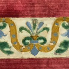 Antigüedades: AZULEJO DE ARISTA S.XVI TOLEDO. Lote 114348498