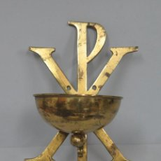 Oggetti Antichi: PILA DE AGUA BENDITA DE IGLESIA. CRISMON. MEDIADOS SIGLO XX. Lote 114445511