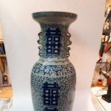 Antigüedades: JARRÓN CHINO PEONIAS. Lote 114527999