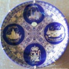 Antigüedades: PLATO SEVILLANO ORO DE LEY. Lote 114610051