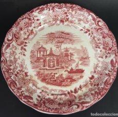 Antigüedades: PLATO DE PORCELANA. VISTAS. MOTIVOS ORIENTALRES. PICKMAN. SEVILLA. 1892/1899. . Lote 114866843