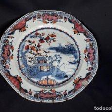 Antigüedades: PLATO DE PORCELANA. COMPAÑIAS DE INDIAS. ESTILO IMARI. CHINA. SIGLO XVIII.. Lote 115219447