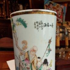 Antigüedades: ANTIGUO JARRÓN O FLORERO EN PORCELANA CHINA SIGLO XIX. Lote 115279434