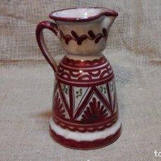 Antigüedades: JARRA DE REFLEJOS METÁLICOS . AÑOS 80 MARCADA .TALAVERA(SANGUINO). Lote 115344923